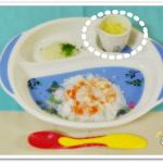 離乳食77日2回目【中期】りんごヨーグルト