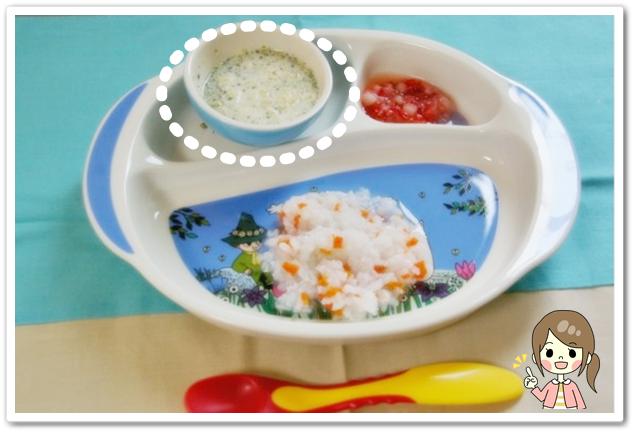 離乳食78日1回目ブロッコリーとりんごの豆乳スープ
