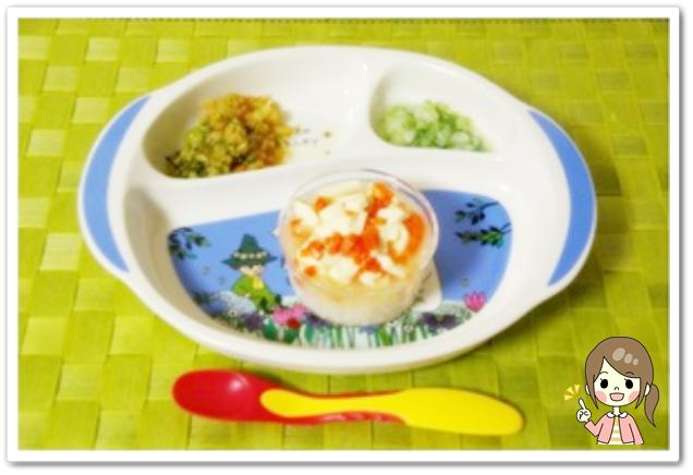 離乳食85日2回目にんじんと豆腐のスープ粥