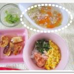 離乳食156日1回目ささみと野菜のとろとろスープ