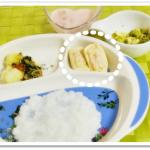 離乳食157日3回目高野豆腐の肉つつみ