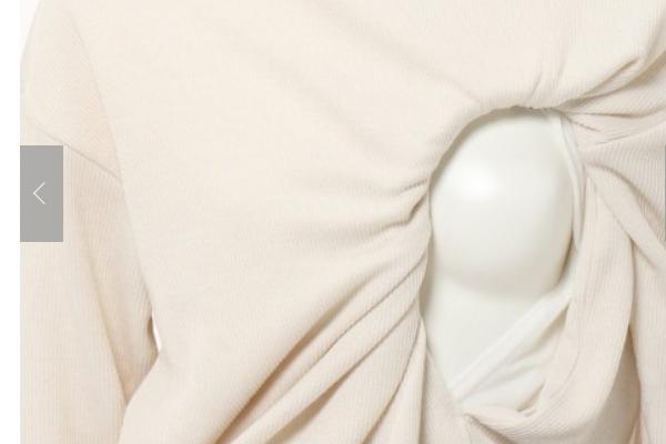 ベルメゾン授乳服 大きいサイズ