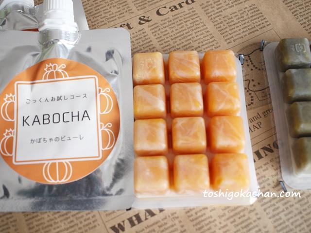 かぼちゃ粥 カインデスト ベビーフード(旧ミタス)