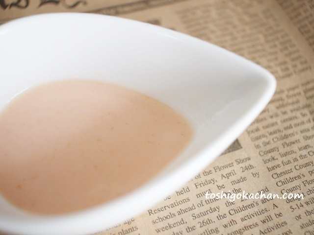 にんじんスープ カインデスト ベビーフード(旧ミタス)