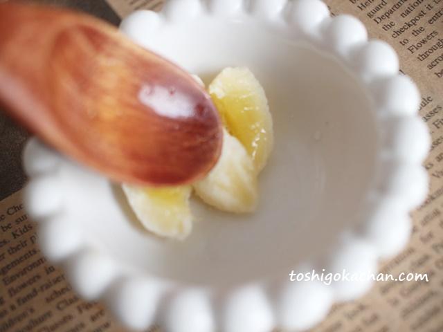 カインデスト ベビーフード(旧ミタス) バナナキャロット